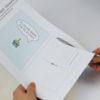 """""""Zeit für Kuchen"""" Design Postkarte - Schritt 1"""