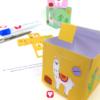 Lama Geschenkbox zum Basteln - Schritt 2 Geschenkbox falten und kleben