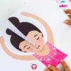 Ballerina Spiel - Poster zusammenkleben